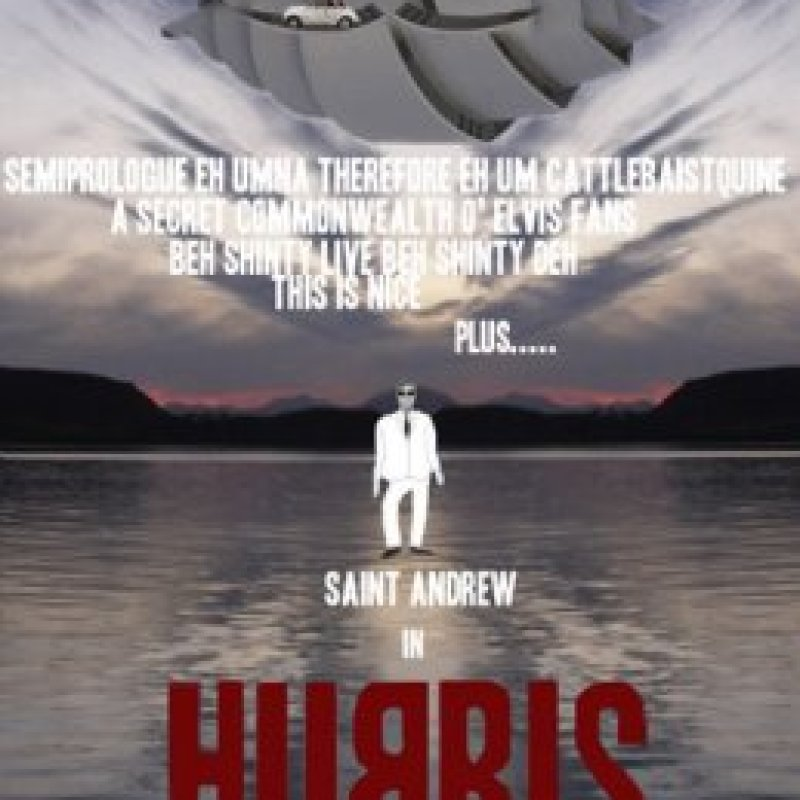 Hubris DVD - NEW RELEASE!